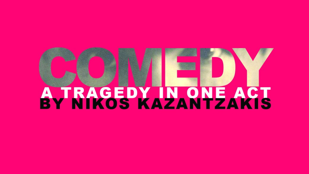 Comedy Programme Cover